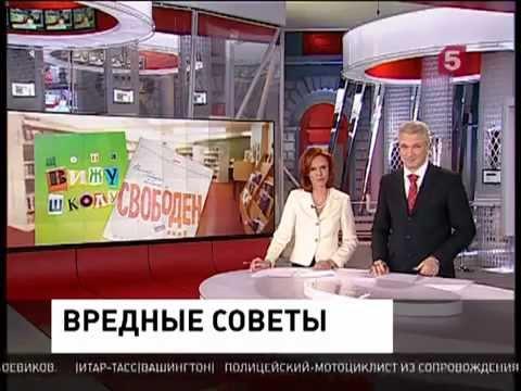 Тетрадки для школяров с мемами))