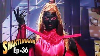 Shaktimaan - Episode 36