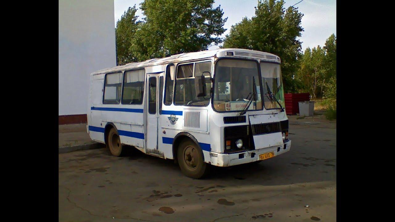 чугуев башкировка расписание автобусов