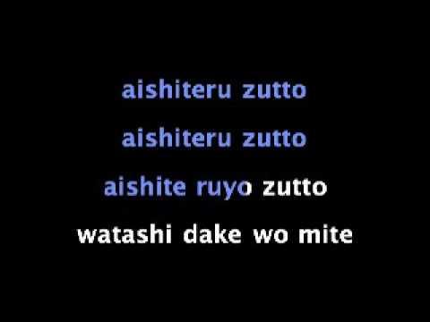 Aishitene motto