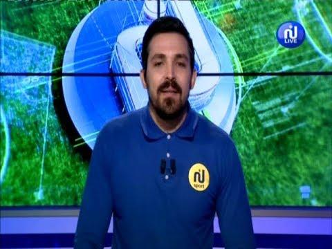 Le Journal de Sport de 14:00 du Lundi 30 Juillet  2018 - Nessma TV