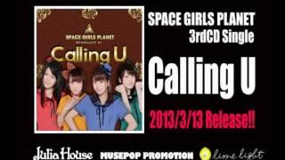 『Calling U』 SpaceGirlsPlanet 3rdCDシングル 2013年3月13日発売.
