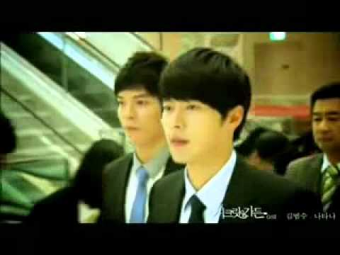 Jardin Secreto (Secret Garden) - Appear (OST) - YouTube