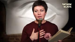 Наталья Чистякова  - Ах, это снова ты... (А Ахматова)
