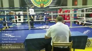 сезон 2016 2017 Наследие бокса