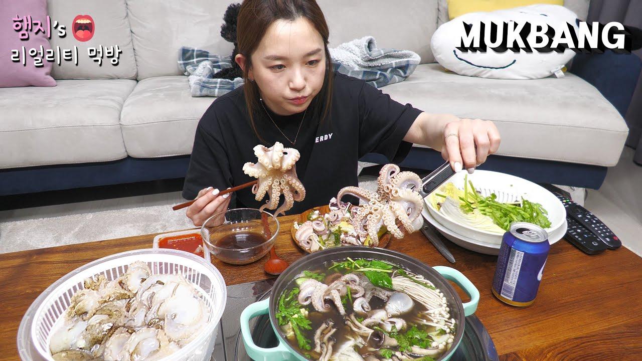 리얼먹방:) 쫄깃쫄깃 쭈꾸미 샤브샤브 ★ ft. 칼국수사리ㅣBaby Octopus SHABU SHABUㅣREAL SOUNDㅣASMR MUKBANGㅣ