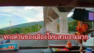 #ครั้งแรกของสาวลาวที่ได้ //ทางด่วนของเมืองไทย#ใหญ่มากๆ