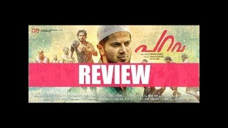 Parava Review By Mollywood Monster