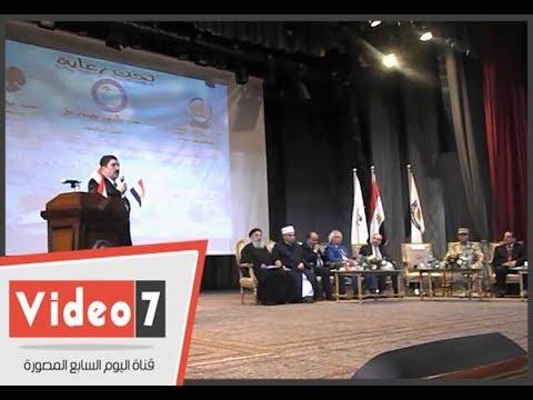 جامعة بنى سويف تنظم مؤتمر دعم النزاهة والشفافية ومكافحة الفساد  - 18:21-2017 / 10 / 15
