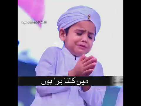 Download (Very Emotional ) Gunaho Ki Aadat Chura Mere Maula With Lyrics - Owais Raza Qadri Naat 2021
