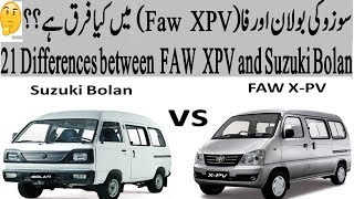 Suzuki Bolan and FAW X-PV, 21 Differences, Suzuki BOLAN and FAW X-PV in depth Comparison