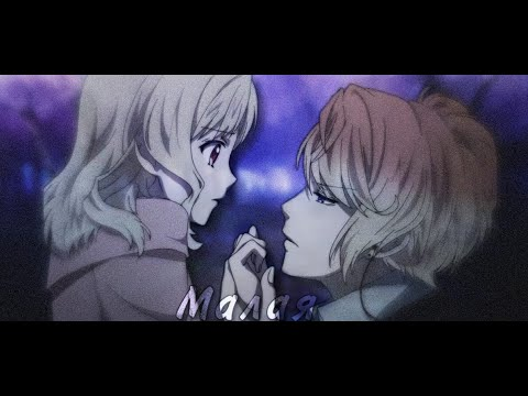 「Аниме клип」 Юи Комори и Шу Сакамаки-Твои глаза,как кислород забери сердце оно твое❤