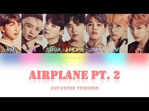 [Sub Indo] BTS - Airplane Pt. 2 Japanese Ver. (Kanji/Rom/Indo)