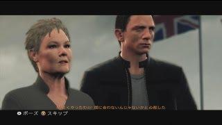 007/ブラッドストーン 日本語吹き替え版 プレイ動画パート1 ダニエルクレイグ 検索動画 30