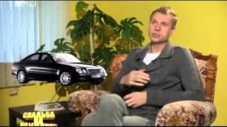 Стас Михайлов - О свадьбе (21.11.2012 г.)