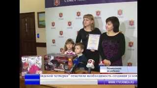 В Крыму началась процедура вручения материнского капитала