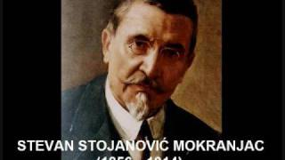 Stevan St. Mokranjac - I prva rukovet - First garland