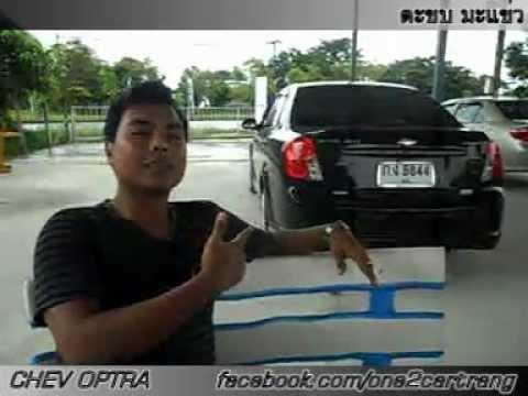 Gangnam style VerChev รถมือสองวันทูคาร์ตรัง