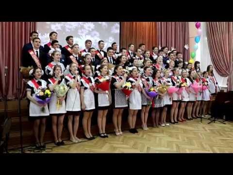 Последний звонок в Краснознаменске (репортаж)