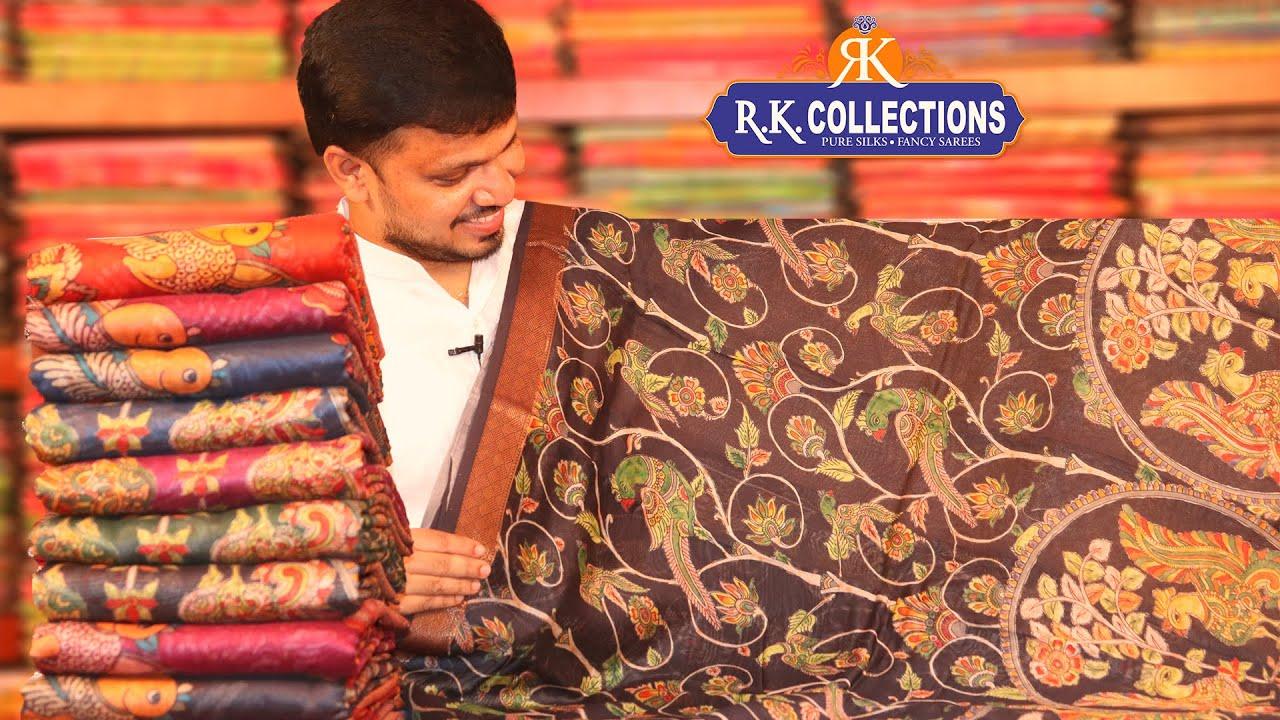 Kalamkari Silk Sarees I Rkcollections