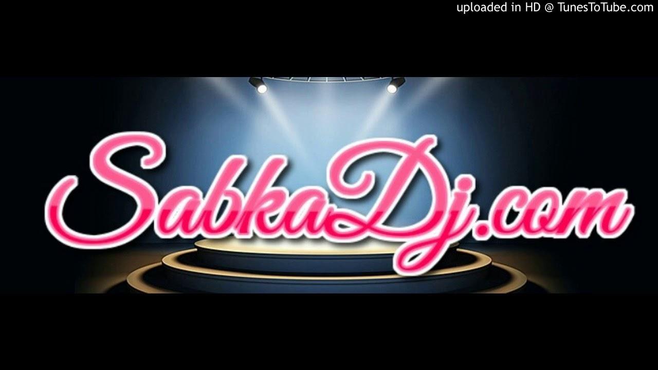 Dj Sanjay Baliapur Ka Dhamakedaar Bhojpuri Song