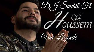 Dj Souhil feat Cheb Houssem - Une Légende(Officiel Audio) with lyrics شاب حسام ـ ليجوند