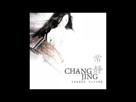Chang Jing feat. Qi Gang - Autumn Temple (Track 05) Cranes Flying ALBUM