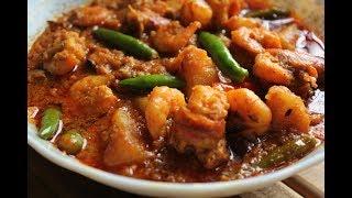 Narkel Chingri recipe | নারকেল চিংড়ি রেসিপি | Prawn Curry Bengali recipe | Bengali Cooking Recipes
