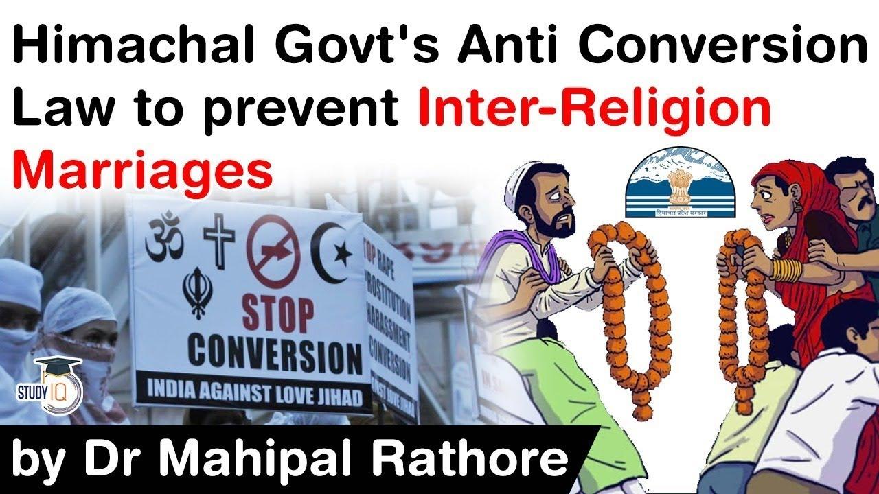 Anti Conversion Law to prevent inter religion marriages - Himachal Pradesh's Anti Conversion Bi