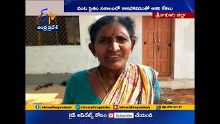 Students Facing Problems | Due to Headmaster on Leave | at Kopparavalasa