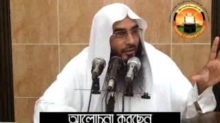 Bangla Waz BhumiKompo O Proshouttor Porbo By Sheikh Motiur Rahman Madani