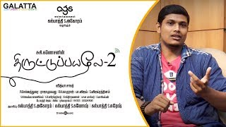 Thiruttu Payale 2 Movie Review | Bobby Simha | Prasanna | Amala Paul