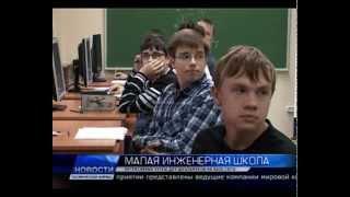 2012.09.25 Интенсивные курсы для школьников на базе СЮТа