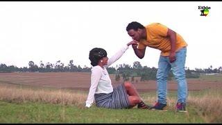 """Biruk Lino - Esua Bicha Nat """"እሷ ቢቻ ናት' (Amharic)"""