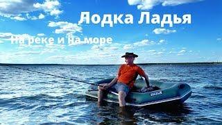 Рыболовный магазин Рыбаклев – товары для рыбалки и туризма