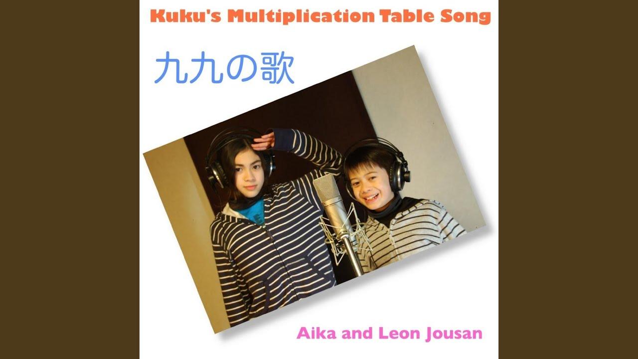 Kukus multiplication table song youtube kukus multiplication table song gamestrikefo Choice Image