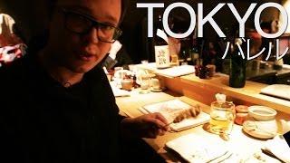 Kurczak absolutny - Yakitori! [Tokyo, Japonia] / Yakitori at Toritama, Tokyo w/ English subtitles