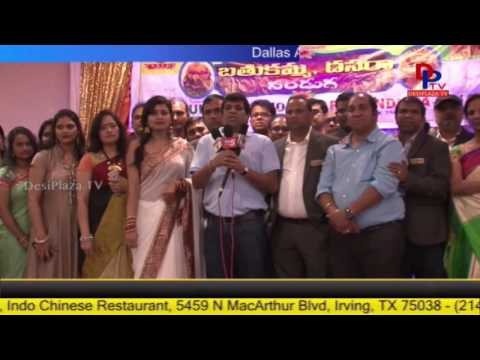 Part 5 - DATA - Bathukamma Sambaralu Kick Off - 2016