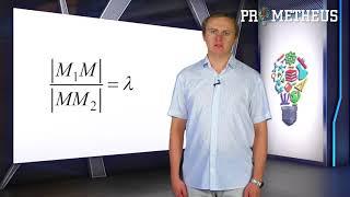 ЗНО Математика ( Геометрія ) Метод координат означення, формули