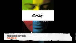 Mohsen Chavoshi   Train 2012 HQ قطار