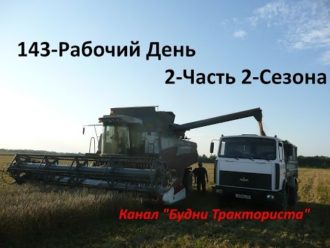 Трактор СТЗ 15 30 gvtmru