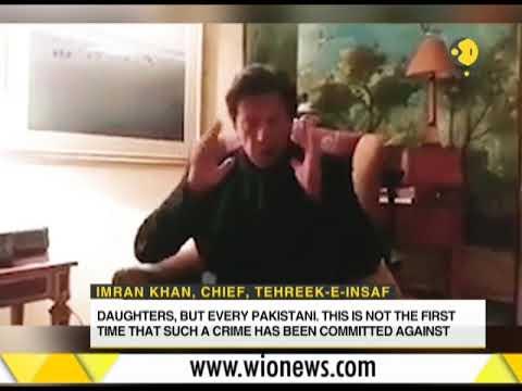 Imran Khan condemns Punjab police