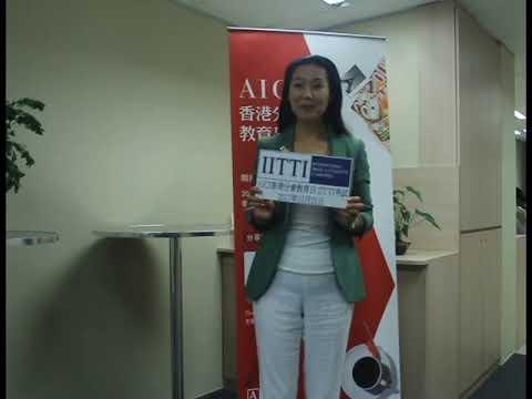 IITTI Exam - Ping Wang, AICI Beijing Chapter Oct21, 2017