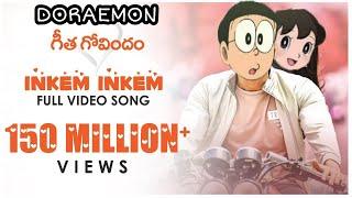 Inkem Inkem Full Video Song | Geetha Govindam full movie doraemon | Vijay Deverakonda, Rashmika,