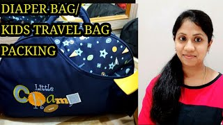 Kids Travel Bag packing tips Tamil/Smart Travel Packing Tips for travelling with kids