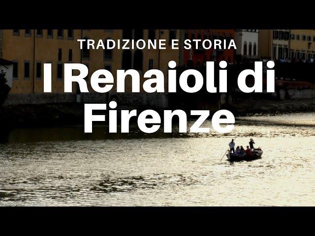 I renaioli di Firenze