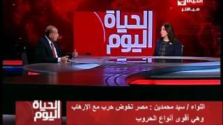 مساعد وزير الداخلية الأسبق: المواطن غير مدرك أن البلد تواجه حربًا - E3lam.Org
