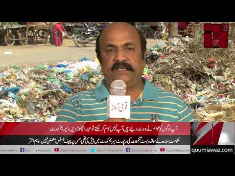 Supreme Court give an order to Mayor that clean the Karachi City in a week