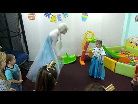День Рождения Алёнушки 4 года В гостях у Эльзы Принцы и принцессы веселятся
