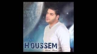 Cheb Houssem 2013 - Zahri Ana Winta Yetfakarni